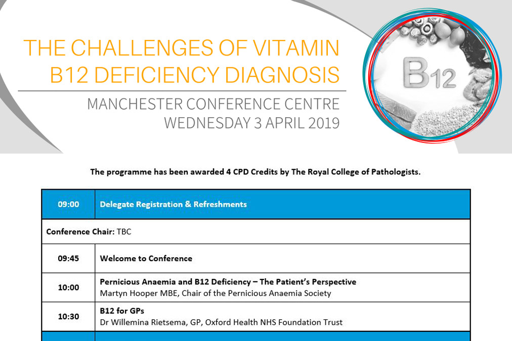 challenges of vitamin b12 deficiency